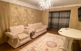 3-комнатная квартира, 73 м², 3/5 этаж, Калинина 1 за 21 млн 〒 в Кокшетау