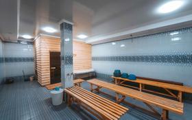Общая баня за 60 млн 〒 в Нур-Султане (Астана), Сарыарка р-н