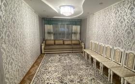 3-комнатная квартира, 68.9 м², 2/6 этаж, Горка дружбы 3 за 13 млн 〒 в Темиртау