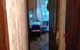 2-комнатная квартира, 44 м², 1/4 этаж, улица Радостовца за 18 млн 〒 в Алматы, Бостандыкский р-н