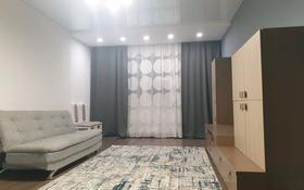 2-комнатная квартира, 75 м², 16/18 этаж посуточно, Брусиловского 159 — Кулымбетова за 11 000 〒 в Алматы