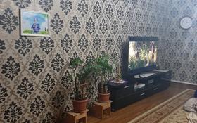 6-комнатный дом, 273 м², 8 сот., мкр Береке за 25 млн 〒 в Атырау, мкр Береке