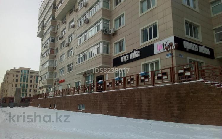 Офис площадью 165.7 м², Сыганак 23 — Акмешит за 800 000 〒 в Нур-Султане (Астана), Есиль р-н