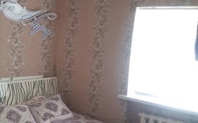 2-комнатная квартира, 48 м², 2/2 этаж, Мұнайшы 32 — Тәуелсіздікке 20 жыл за 4 млн 〒 в
