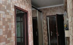 3-комнатная квартира, 67 м², 5/5 этаж, 4-й микрорайон дом 6 за 15 млн 〒 в Есик