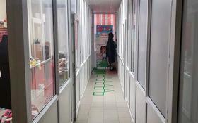 Помещение площадью 80 м², Кудабердыулы 17 за 100 000 〒 в Нур-Султане (Астана), р-н Байконур