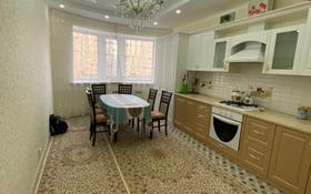 3-комнатная квартира, 105 м², 2/9 этаж, Ораза Татеулы за 30 млн 〒 в Актобе, мкр. Батыс-2