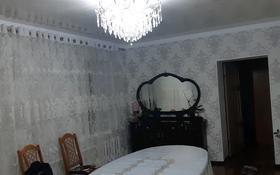 4-комнатный дом, 100 м², улица Колбасшы Койгельды за 33 млн 〒 в Таразе