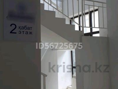 Магазин площадью 50 м², 11 мкр. — Пр. Абулхаир-хана. за 150 000 〒 в Актобе — фото 6