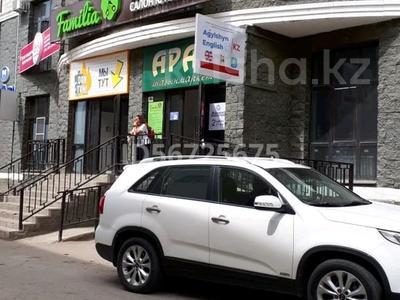 Магазин площадью 50 м², 11 мкр. — Пр. Абулхаир-хана. за 150 000 〒 в Актобе