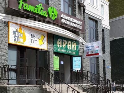 Магазин площадью 50 м², 11 мкр. — Пр. Абулхаир-хана. за 150 000 〒 в Актобе — фото 2