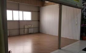 Бутик площадью 24 м², Северное кольцо 8 за 3.9 млн 〒 в Алматы, Алатауский р-н