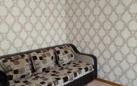 1-комнатная квартира, 30.9 м², 1/5 этаж, Мызы 31 за 8.4 млн 〒 в Усть-Каменогорске