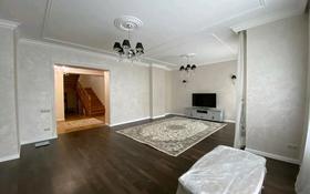 5-комнатный дом, 198 м², 3 сот., проспект Кабанбай Батыра 18 за 66 млн 〒 в Нур-Султане (Астана)