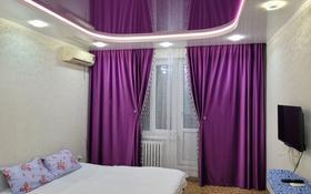 1-комнатная квартира, 35 м², 6/9 этаж, 5 мкр. 21 за 15 млн 〒 в Аксае
