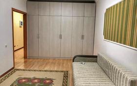 1-комнатная квартира, 47 м², Коргалжынское шоссе за ~ 14.3 млн 〒 в Нур-Султане (Астана), Есиль р-н