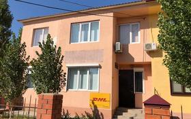 8-комнатный дом, 200 м², 5 сот., Жк Коктем 12 за 38 млн 〒 в Аксае