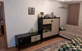 4-комнатная квартира, 81.5 м², 2/5 этаж, Ауэзовский р-н, мкр Таугуль за 40 млн 〒 в Алматы, Ауэзовский р-н