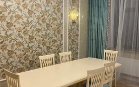 3-комнатная квартира, 135 м², 5/14 этаж помесячно, Мангилик 49 за 300 000 〒 в Нур-Султане (Астана)