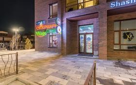 Магазин площадью 113.3 м², Е489 ул 6 за 135 млн 〒 в Нур-Султане (Астане), Есильский р-н