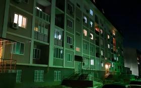 3-комнатная квартира, 77 м², 6/6 этаж помесячно, мкр Нурсая 60 за 110 000 〒 в Атырау, мкр Нурсая