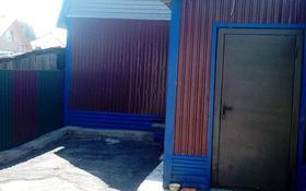 5-комнатный дом, 123 м², 5.3 сот., Актюбинская за 12 млн 〒 в Усть-Каменогорске