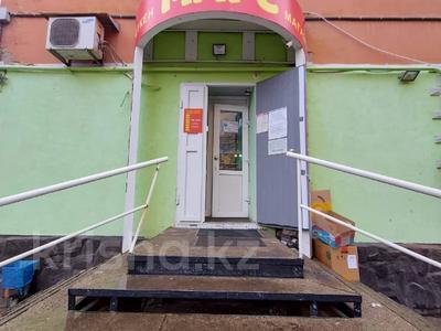 2-комнатная квартира, 41.5 м², 4/5 этаж, Протозанова 55 — Сагадата Нурмагамбетова за ~ 11.4 млн 〒 в Усть-Каменогорске