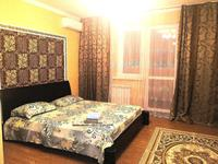 2-комнатная квартира, 75 м² посуточно, Розыбакиева — Аль-Фараби за 13 000 〒 в Алматы, Бостандыкский р-н