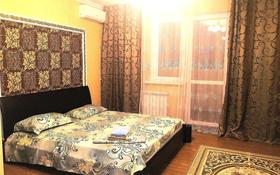 2-комнатная квартира, 75 м² посуточно, Розыбакиева — Аль-Фараби за 12 000 〒 в Алматы, Бостандыкский р-н