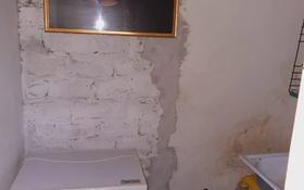 1-комнатная квартира, 15 м², 7/9 этаж, проспект Абая 14 за 3.2 млн 〒 в Усть-Каменогорске
