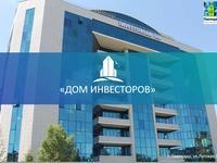 Офис площадью 16000 м²