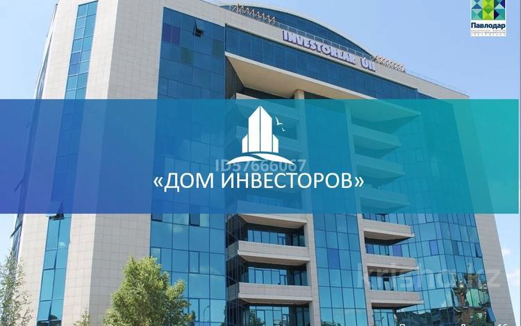 Офис площадью 16000 м², Луговая 16 за 2 500 〒 в Павлодаре