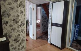 4-комнатный дом, 120 м², 7 сот., 5 Апреля 219 за 19.8 млн 〒 в Костанае