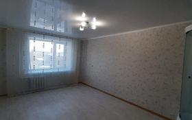 1-комнатная квартира, 19 м², 4/5 этаж, улица Валиханова 17 за 4.9 млн 〒 в Петропавловске