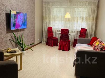 2-комнатная квартира, 47 м², 1/5 этаж посуточно, Лермонтова 83 — 1 Мая за 8 500 〒 в Павлодаре — фото 3