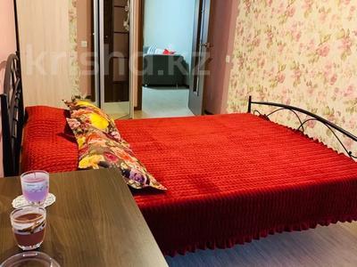 2-комнатная квартира, 47 м², 1/5 этаж посуточно, Лермонтова 83 — 1 Мая за 8 500 〒 в Павлодаре — фото 4