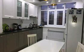 3-комнатная квартира, 103 м², 9/9 этаж, 33 мкр 21 за 18 млн 〒 в Актау