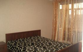 3-комнатная квартира, 65.7 м², 5/5 этаж, Утепова 33 за 21 млн 〒 в Усть-Каменогорске