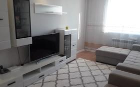 1-комнатная квартира, 37.1 м², 6/9 этаж, 38-я улица 34/4 за 16 млн 〒 в Нур-Султане (Астана)