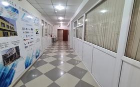 Офис площадью 434.4 м², Махамбета Утемисова — Майлина (Чехова) за 95 млн 〒 в Атырау