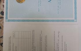 Участок 0.1 сотка, Алматы 83 за 1.1 млн 〒 в Батыре