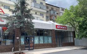 Магазин площадью 200 м², Гоголя 176/2 — Чокина за 78 млн 〒 в Алматы, Алмалинский р-н
