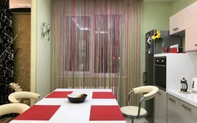 2-комнатная квартира, 100 м² помесячно, Нажимеденова 10 за 200 000 〒 в Нур-Султане (Астана)