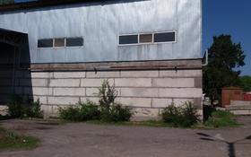 Промбаза 5 соток, Емцова — проспект Райымбека за 400 000 〒 в Алматы, Алатауский р-н