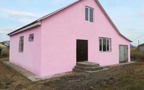 4-комнатный дом, 100 м², 8 сот., Мясокомбинат — Мендешова за 8.5 млн 〒 в Уральске