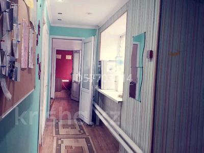 Офис площадью 70 м², Казыбек би р-н, мкр Новый Город за 200 000 〒 в Караганде, Казыбек би р-н — фото 2