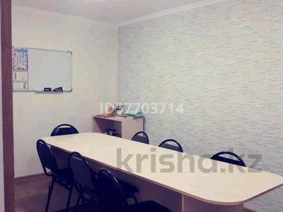 Офис площадью 70 м², Казыбек би р-н, мкр Новый Город за 200 000 〒 в Караганде, Казыбек би р-н — фото 3