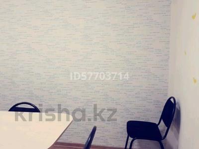 Офис площадью 70 м², Казыбек би р-н, мкр Новый Город за 200 000 〒 в Караганде, Казыбек би р-н — фото 4