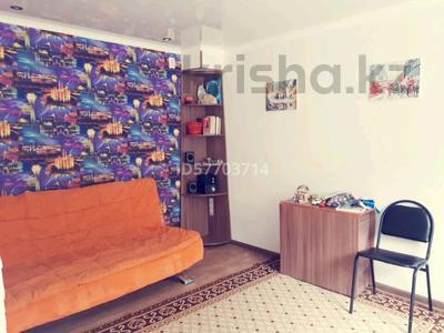 Офис площадью 70 м², Казыбек би р-н, мкр Новый Город за 200 000 〒 в Караганде, Казыбек би р-н — фото 6