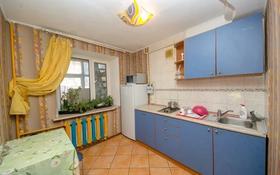 1-комнатная квартира, 37 м², 2/5 этаж, Республика 25 за 13.5 млн 〒 в Нур-Султане (Астана)